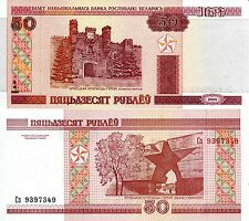 BELARUS 50 Rubles Banknote World Paper Money UNC Currency Pick p25 Bill Note