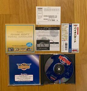 Biohazard Ultra 2000 Windows PC Rare Japan Capcom Spine Obi Resident Evil