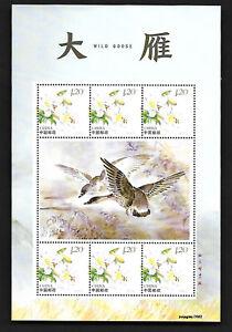 China 2018-22 Wild Goose Special S/S Bird Flower 大雁  花