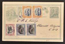GUATEMALA to USA 1908 Lovely Franked (Earliest Date) PSC Card to Phoenix LOOK