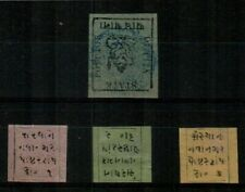Indian States - see description (Catalog Value $122.50)