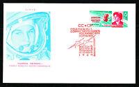 Soviet Russia 1964 space cover V.Tereshkova flight anniver Vilnius club in RED.