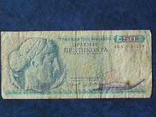 billet de banque de grece 50 drachmes 1964
