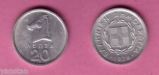 Greece 1976  20 Lepta **UNC**coin. The chess horse.  KM. #114