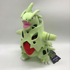 Pokemon Sun/Moon Mega Tyranitar #248 Plush Soft Toy Stuffed Animal Doll 14""