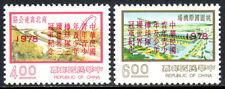 China Taiwan 2112-2113,MNH.Triple championships won in Little League.Ovptd.1978