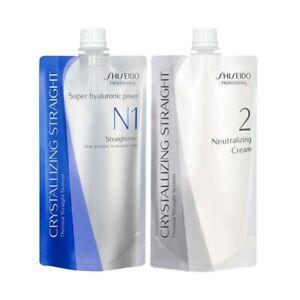 Shiseido Straightening Cream Set N1 + 2 SET Natural Hair 400g