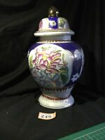 Vintage Imari style Ginger jar, Oriental porcelain Ginger jar Large Mark On Base