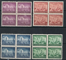 POLAND 1942 OCCUPATION STAMPS 600th ANNIVERSARY OF LUBLIN - BLOCKS OF 4