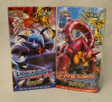 2 X Pokemon Card TCG XY Steam Siege Explosive Fighter Booster Display