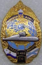 """AUTHENTIC BADGE RUSSIA  NAVY SUBMARINE  """" K-496 """"  ORIGINAL! 1990s"""