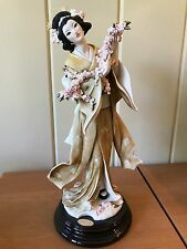 "RARE GIUSEPPE ARMANI ""MADAME BUTTERFLY"" 1533C RETIRED ITALY LIMITED EDITION"