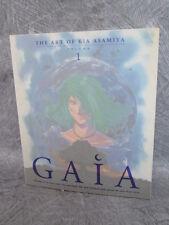 Kia Asamiya Gashu Vol.1 Gaia Illustration Art Works Book Mw04*