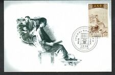 China set 4 Max. Cards 2010 Pharmacy dispensary of Traditional Chinese Medicine