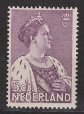 NVPH Netherlands Nederland nr 265 MNH PF 1934 Crisiszegels Pays Bas