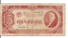 RUSSIA, 3 CHERVONTSA, Lenin @ r, 1937