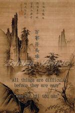 CONFUCIUS POSTER PHOTO PRINT QUOTE INSPIRATION MOTIVATION CHINESE WISDOM ZEN