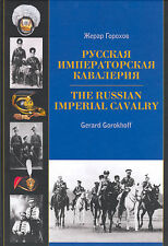 Book Russian Imperial Cavalry 1881-1917. Uniform,Badges,Photos. English+Russian