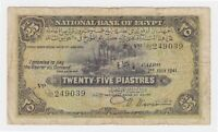 Egypt 25 Piastres 1941 P10c aF Nixon Classic Egyptian Currency Bill Palm Boat L