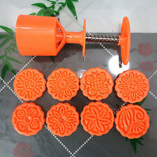 Household Moon cake/Pastry mold hand pressure 50g One Barrel 8 Pattern