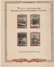 1949 Russia Scott 1325 Stalin 70th Birthday Souvenir sheet Mint LH
