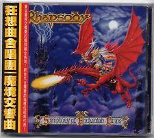Rhapsody: Symphony of enchanted Lands (1998) CD OBI TAIWAN