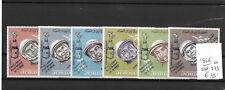 Jordan @ Mnh Air  Mail 1966 @ Jor.2