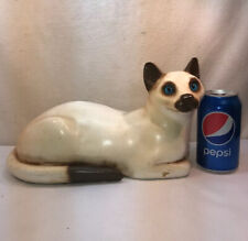 Vtg 1983 Universal Statuary Chalkware Siamese Cat Figurine Statue Glass Eyes