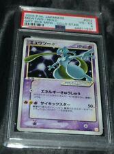 JAPANESE Holo Foil Gold Star Mewtwo 002/002 Gift Box Mew Set Pokemon PSA 4 VG-EX