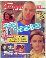 RIVISTA MAGAZINE GRAND HOTEL N.44 1987 MARZOTTO ORNELLA MUTI MEDJUGORJE