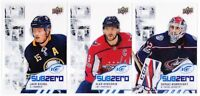 17-18 UD Ice Sergei Bobrovsky Subzero Blue Jackets Sub Zero Upper Deck 2017