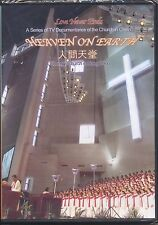 DVD Love Never Ends TV Documentary Series Church in China HEAVEN ON EARTH