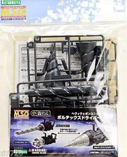 Kotobukiya Heavy Weapon Unit MH-09 Vortex Driver (M.S.G Modeling Support Goods)