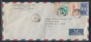 CAMBODIA Commercial Cover Phnom Penh to New York City 3-9-1969 Cancel