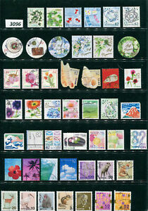 3096-JAPAN-selection of 47 used stamps from recent years