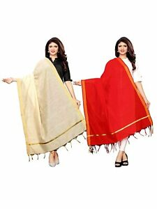 Women's Cotton Silk Dupatta/Chunni Beautiful Ethnic Designer Shawl, Set Of 2 Pcs