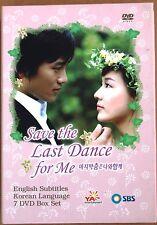 Save The Last Dance For Me YA entertainmnet Korean Drama Box Set