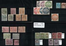 TURKEY: 1863-1915 Collection of Used & Unused Examples - 8 Stock Cards (33426)