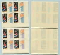 Russia USSR, 1962 SC 2578 MNH, imperf, block of 4. f4105