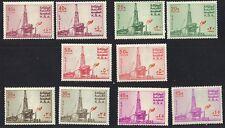 Saudi-Arabien 1976 Al Khafji Petroleum Ölbohrinsel 5 Color