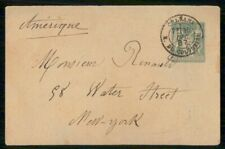 Mayfairstamps France 1887 Orleans to New York Stationery cover wwe93217