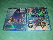 Frozen 3D+2D Blu-Ray Exclusive Limited Edition Taiwan FullSlip Brand New &Sealed