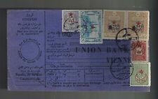 1916 Constantinople Turkey Censored Postcard Cover to Vienna Austria Union Bank
