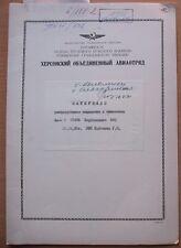 Aeroflot Air Port Plane Ways Lines Russian Soviet Document Stamp Ан-2 incident