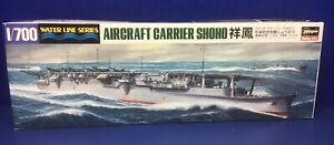1/700 Hasegawa WL217 IJN Shoho Aircraft Carrier