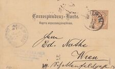 S787-AUSTRIA, CARTOLINA POSTALE 2 Kr., TREVIRI- TRIER (?) PER VIENNA, 1889