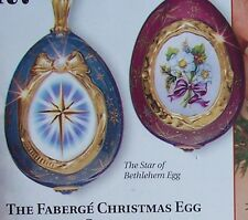 1993 FABERGE EGG NEW N BOX 2 JEWEL CHRISTMAS ORNAMENTS 24K ACT COA FRANKLIN MINT