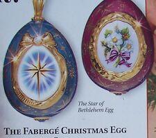 Nib 1993 Faberge Egg 6 Jeweled Christmas 24K Accent + Coa Franklin Mint