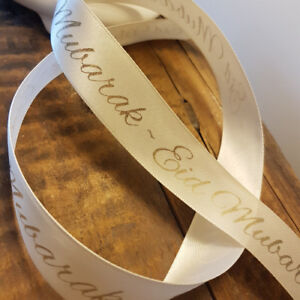 Eid Mubarak Satin ribbon - 25mm wide x 5mtrs - 27 ribbon colours, gift wrap
