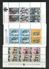 Netherlands  charity sheets  see scan  (Cat $15)   MNH  I717